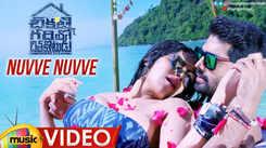 Chikati Gadilo Chithakotudu | Song - Nuvve Nuvve