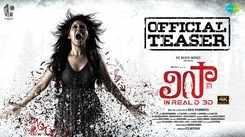 Lisaa 3D  - Official Telugu Teaser