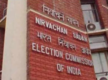 79 expenditure observers appointed for LS elections in Tamil Nadu