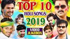 Top 10 Holi Bhojpuri Video Jukebox