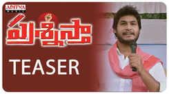 Prashnistha - Official Teaser