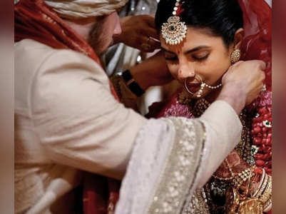 New details on the NickYanka wedding