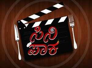 Cookery show Cine Paaka to premiere soon