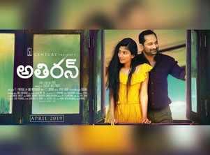 Fahadh Faasil and Sai Pallavi starrer 'Athiran' to release in Telugu in April