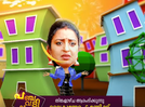 Panchavadippalam, a new show to tickle your funny bones