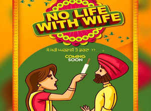 No Life With Wife: Karamjit Anmol announces his next Pollywood production