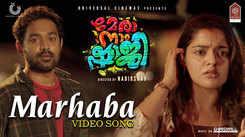 Mera Naam Shaji | Song - Marhaba