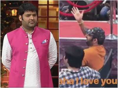 Kapil Sharma's BTS video is too much fun