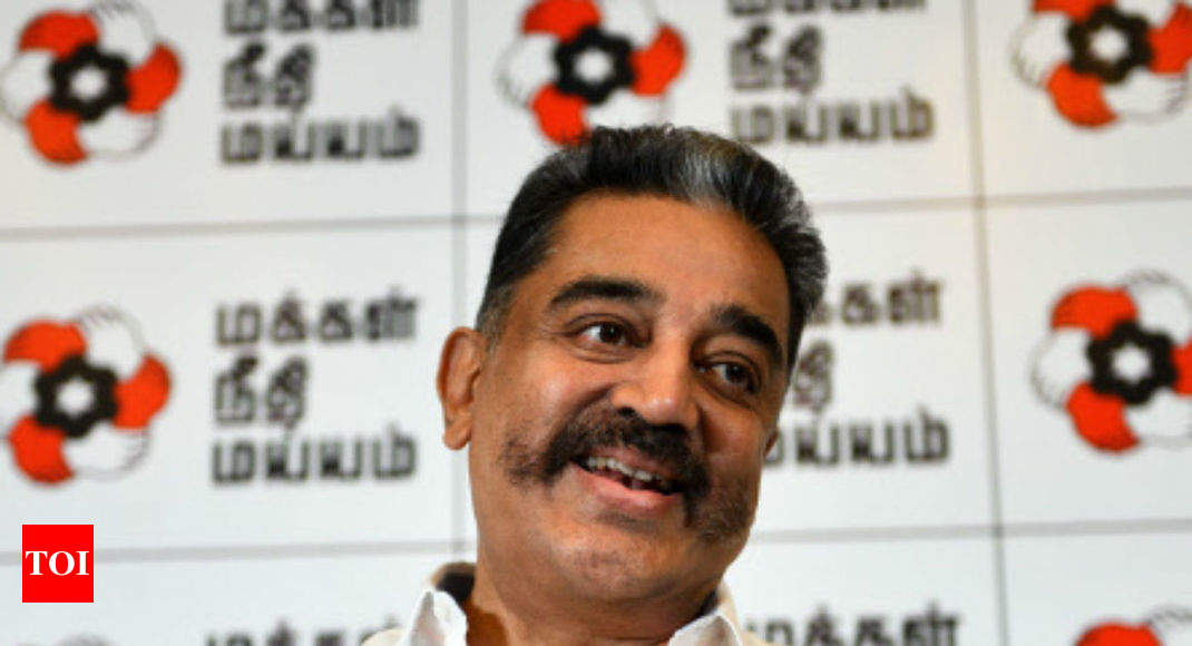 Kamal Haasan not to contest 2019 Lok Sabha polls - Times of India