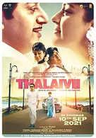 Thalaivi