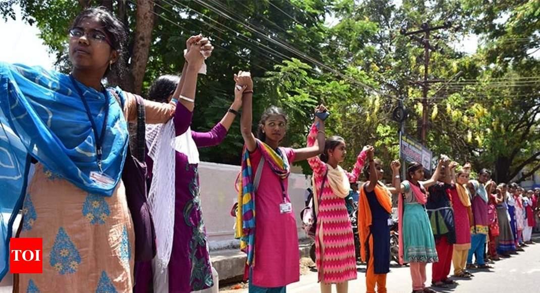 KITTY: Haryana Mewat Sex Scandals