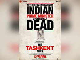 'The Tashkent Files' trailer sheds light on mysteries surrounding the death of former Prime Minister Lal Bahadur Shastri