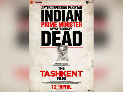 Watch: 'The Tashkent Files' trailer