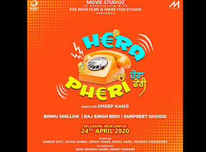 Hera Pheri: Binnu Dhillon, Raj Singh Bedi and Gurpreet Ghuggi to share the screen in 2020