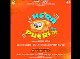 Hera Pheri: Binnu Dhillon, Raj Singh Bedi and Gurpreet Ghuggi to share the screen in 2020