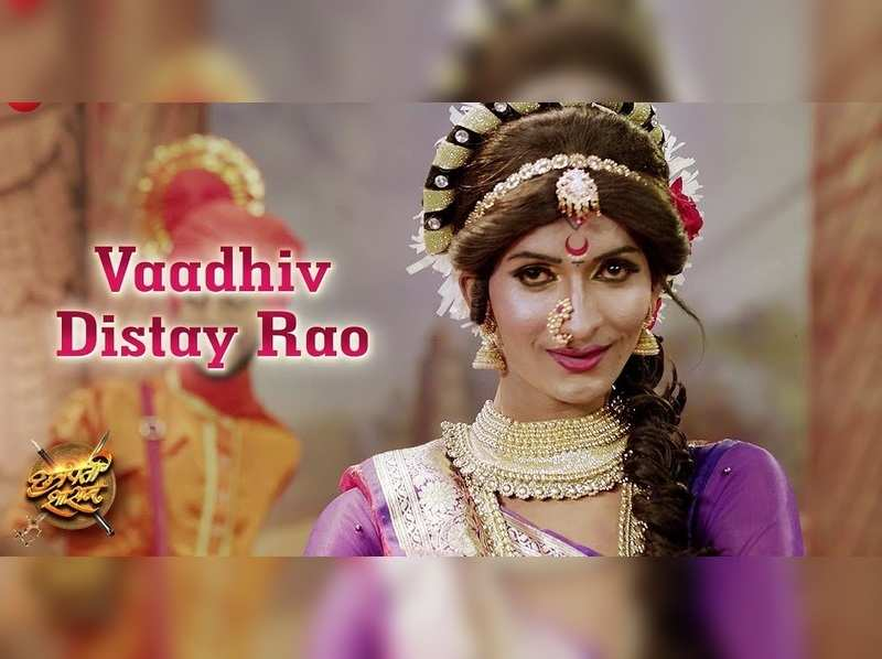 Vadhiv Distay Rao Male Artiste Performs Lavani Song Vadhiv Distay Rao In The Film Chhatrapati Shasan Marathi Movie News Times Of India
