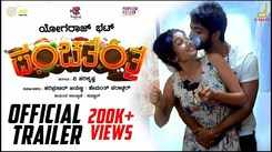Panchatantra - Official Trailer