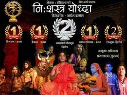 Nishastra Yodha is creating a lot of buzz  on theatre horizon