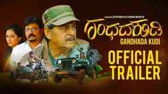 Gandada Kudi - Official Trailer
