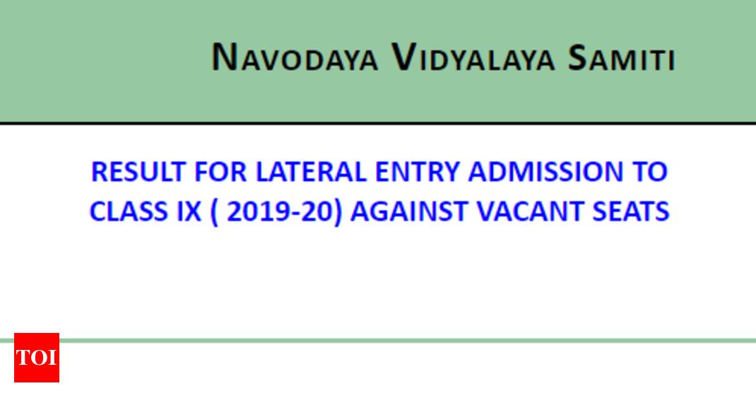 JNVST Result 2019: Navodaya Vidyalaya 9th Class admission test