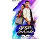 Rishabh Kashyap Golu and Tanushree Chatterjee starrer 'Dulhan Hum Le Jayenge' trailer unveiled