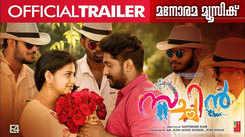 Sachin - Official Trailer