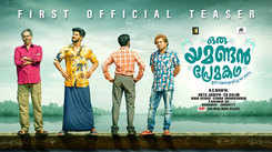 Oru Yamandan Prema Kadha - Official Teaser