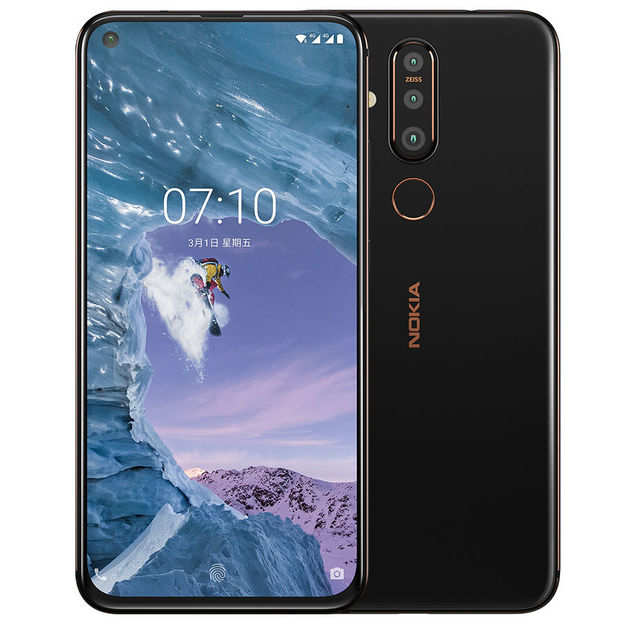 Nokia X71 with punch hole camera and triple rear camera sensors launched: Price, specifications and more