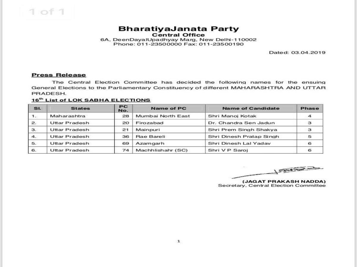 Lok Sabha Elections News updates: EC notice to Adityanath