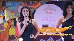 Sangeeta Das's introduction at Miss India 2019 North East auditions