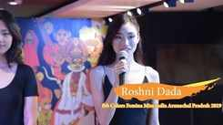 Roshni Dada's introduction at Miss India 2019 North East auditions