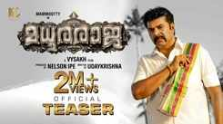 Madhura Raja - Official Teaser