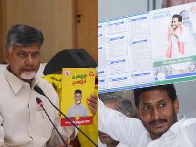 Andhra Pradesh assembly elections: Minorities get a fair