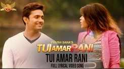 Tui Amar  Rani - Title Track