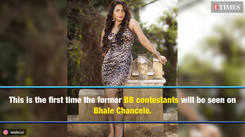 Bhale Chancele to feature ex-Bigg Boss Telugu 2 contestants Roll Rida, Ganesh and Nandini Rai