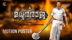 Madhura Raja - Motion Poster
