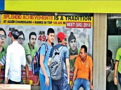 Chandigarh: Coaching institutes have to refund money to