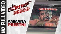 Revenge   Song - Ammana Preethi