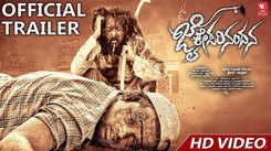 Jai Kesari Nandana - Official Trailer