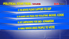 DT Political Star Trail Day 2