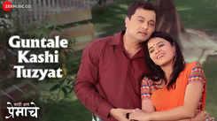 Kahi Kshan Premache | Song - Guntale Kashi Tuzyat