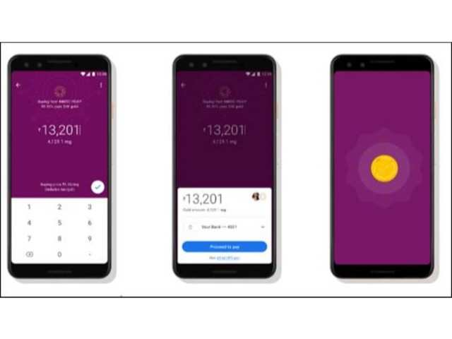 Google Pay users can now buy and sell gold via app