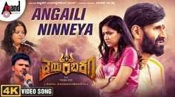 Thrayambakam   Song - Angaili Ninneya