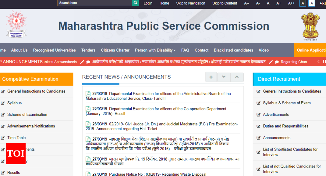 MPSC final result for PSI released @mpsc.gov.in; here's direct link