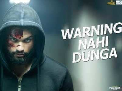 Watch 'Blank' song 'Warning Nahi Dunga'
