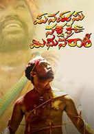 Punarvasu Nakshathra Mithuna Rashi