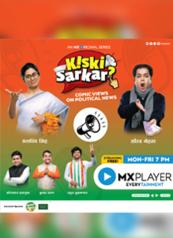 Kiski Sarkar - An MX Original Series