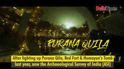 Delhi's history finally gets lit up