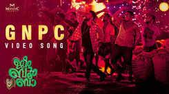 Jeem Boom Bhaa | Song - GNPC