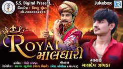 Latest Gujarati Song (Audio)'Royal Maldhari' Sung By Maldev Zapda
